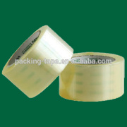 Trading & supplier of China products bopp adhesive tape ,clear packaging carton