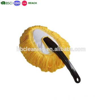 latest yellow computer duster