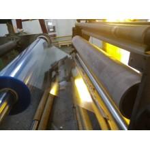 0.1mm Dickkalander Transparentes PVC Dünnes Plastikblatt für Faltschachtel