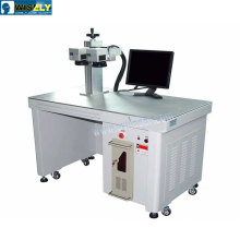 Germany Laser Marking Equipment with Double Head (MY-M20F-IV)