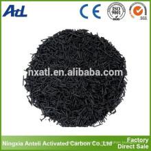 diámetro de carbón activado columnar 1.5mm con CTC60 para tratamiento de agua