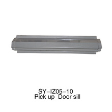 ISUZU TFR(double cabin) Door Sill