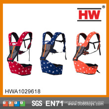 (Red Blue Orange 3 colors available )High Quality Baby Hip Seat