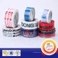 Fita de impressão BOPP com logotipo e design personalizados (BK214)
