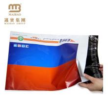 Завод Оптовая разрыв-доказательство уплотнения собственной личности пластиковый конверт изготовленный на заказ Логос напечатанный Поли мешок Почтоотправителя