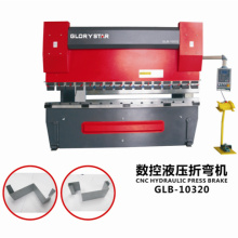 CNC-Biegemaschine für Metalltrockner Schrankbiegen