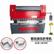 Máquina de doblado CNC para la dobladura del gabinete del secador del metal