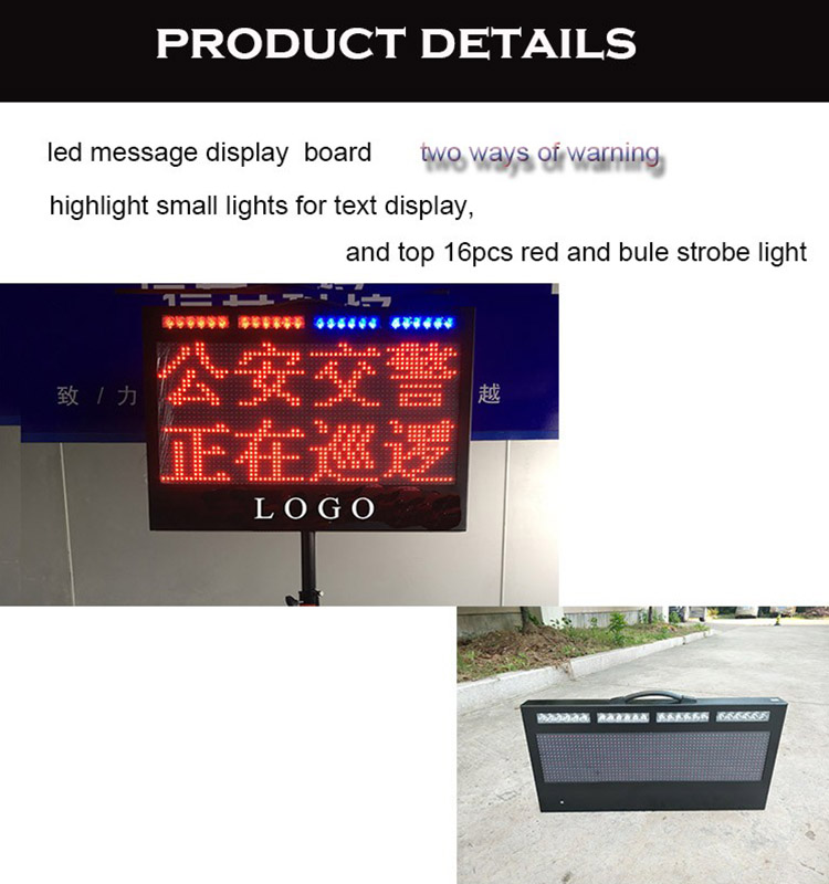 Flashlight display screen