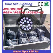 Светодиодные 18pcs 12w Par свет 4in1 RGBW крытый пар свет заводская цена
