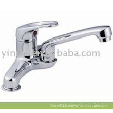 (6138)kitchen faucet