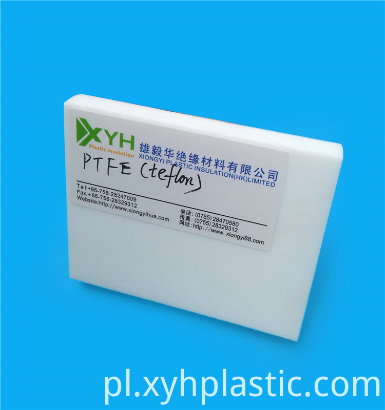 Coated Fiberglass PTFE Teflon Board