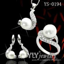 925 Серебряный набор из натуральной жемчужины (YS-0194)