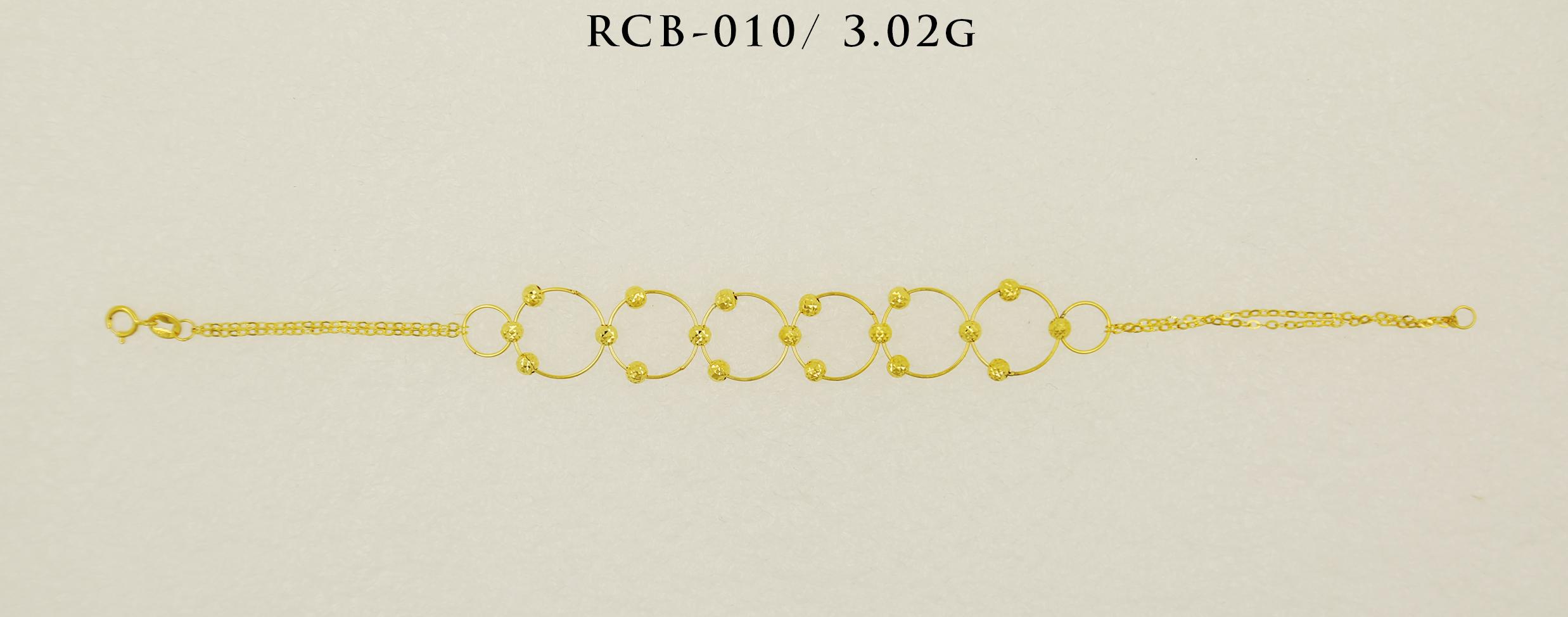 RCB010