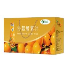 Xinjiang origin factory seabuckthorn fruit juice drink