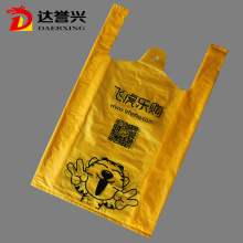 T Shirt Plastic Shopping Bag with Length Handle