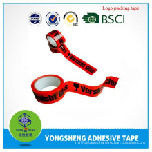 High quality BOPP double sided adhesive tape popular supplier