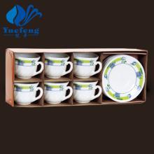 Conjunto de xícara de café de vidro Opal resistente ao calor