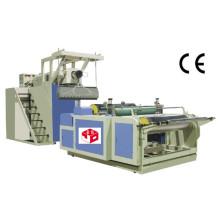 Машина для вытяжки пленки из ПВХ для упаковки пищевых продуктов