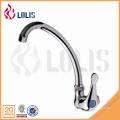 China supplier cheap zinc single lever kitchen sink water tap