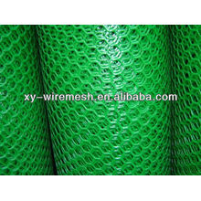 high quality plastic wire mesh/chicken wire mesh/PP/PE