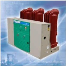 Interruptor de vacío de CA Hv
