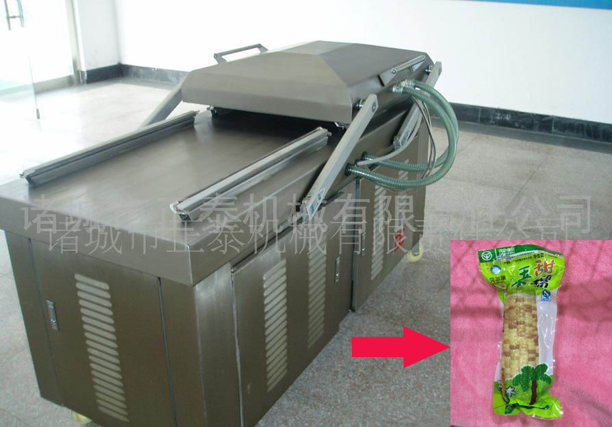 corn vacuum package machine