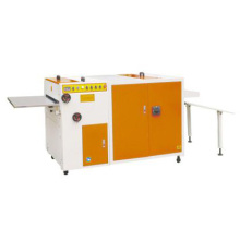 Mini UV Coating Machine