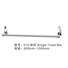 sanitary ware aluminum bathroom towel rack 010