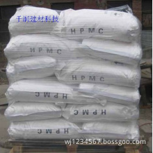 Carboxy methyl cellulose sodium cellulose ethers