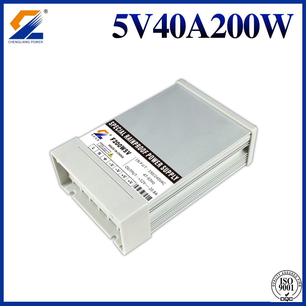 5V40A200W Rainproof LED Driver