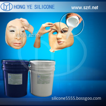 Liquid Pad Printing Silicone Rubber Material