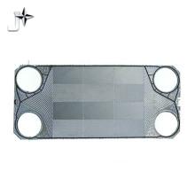 Пластина теплообменника Sondex S31 из нержавеющей стали