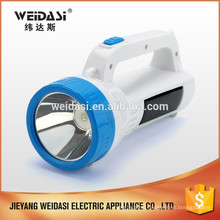 Solar Charging High Power LED Searchlight with Side Light