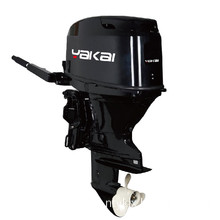 25HP Water-cooled Diesel Boat Engine Outboard Motor