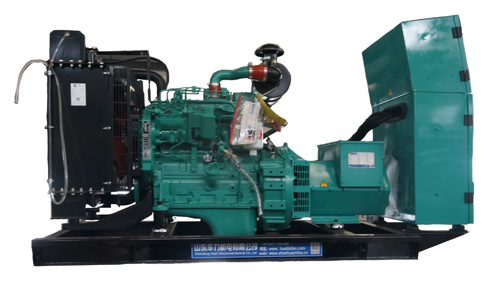 20kw CUMMINS power diesel generator price
