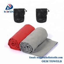 """Paquete de 2 toallas de viaje de microfibra toalla ultra absorbente y de secado rápido para natación (60 """"x 30"""")"""