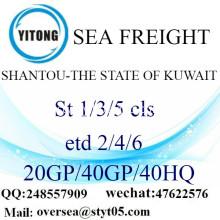 Shantou Port Sea Freight Shipping To The State Of Kuwait