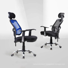 Modern simple design office executive chair with wheels and armrest manufacturer for commercial life