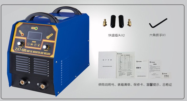 500A Welding Machine