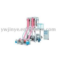Máquina que sopla de la película de HD/LD/LLDPE