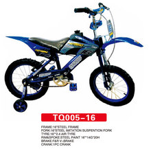 Motor Design of Children Bicycle 12inch