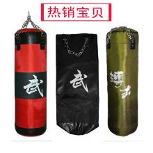 Benutzerdefinierte aufblasbare Kick Boxing Stanzen Tasche
