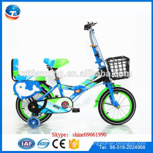 2016 China Wholesale All Kinds Of High Quality Kids Bicycle,Cheap Kids Folding Bicycle Prices