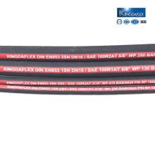 Manguera de aceite hidráulico flexible de alta presión reforzada con alambre SAE100 R16 / R17