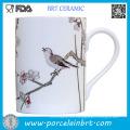 Japanese Red Mauple Painting Ceramic Tea Mug