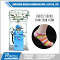 The Foot Socks Stocking Machine On Sale
