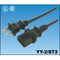 UL Approval American Power Cord