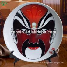 Plaque / plat en céramique à base de micro-ondes usé, plaque de porcelaine