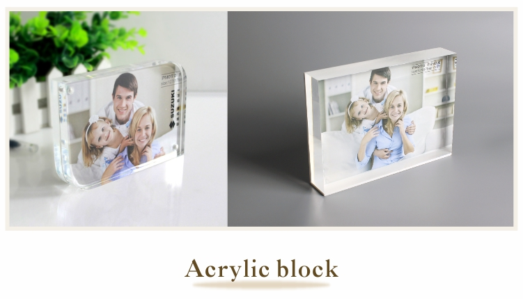 Solid Clear Acrylic Display Blocks