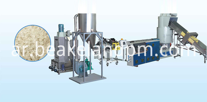 High Quality Plastic Bags Granule Packing Machine